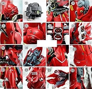 MG 1/100 Sinanju Ver.Ka for Metal Parts Set (Mobile Suit Gundam UC)