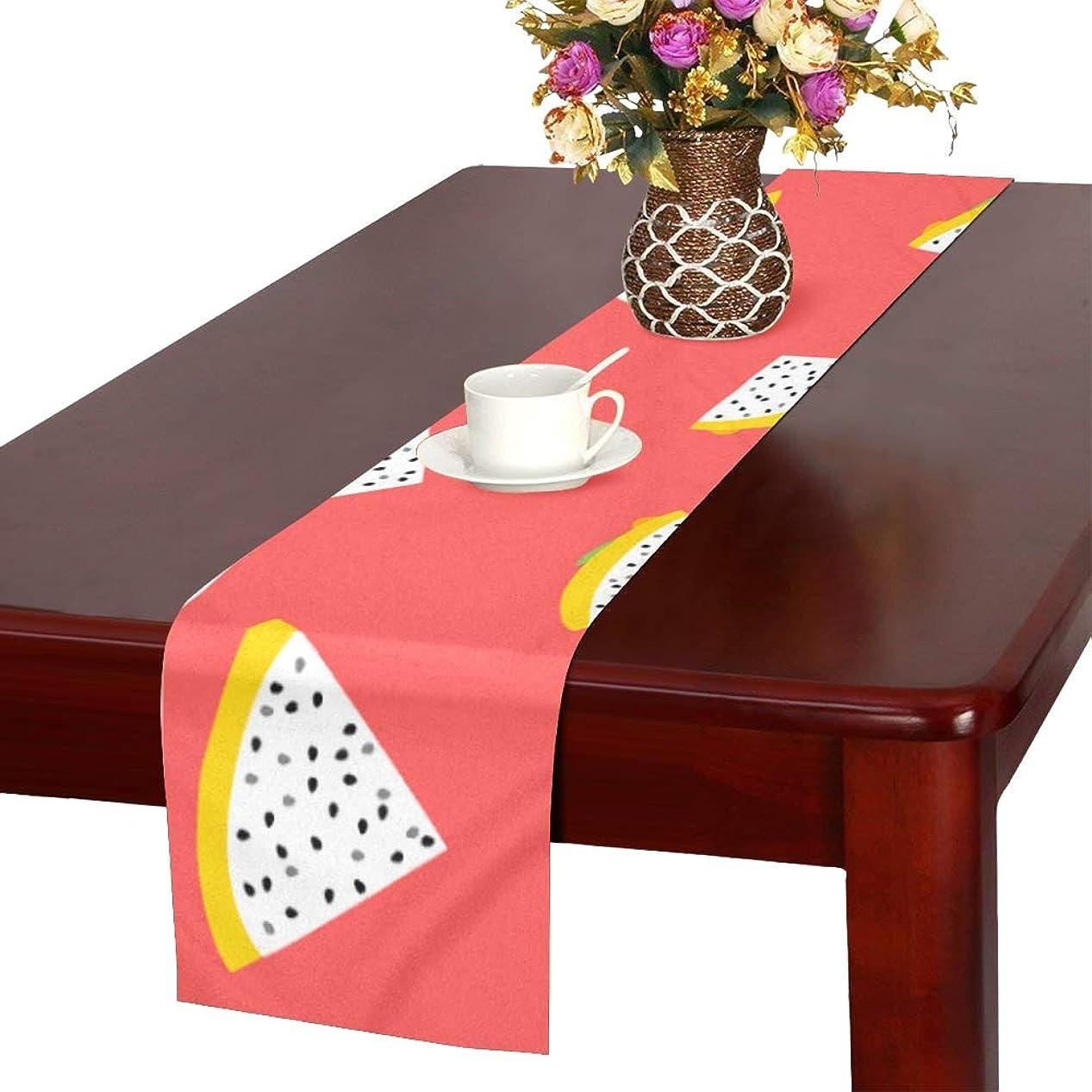 大胆支援する履歴書LKCDNG テーブルランナー 美味しいドラゴンフルーツ クロス 食卓カバー 麻綿製 欧米 おしゃれ 16 Inch X 72 Inch (40cm X 182cm) キッチン ダイニング ホーム デコレーション モダン リビング 洗える