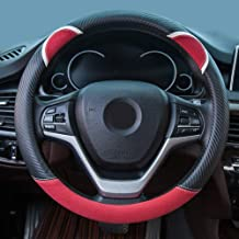 Alusbell Cute Carbon Fiber Steering Wheel Cover Synthetic Leather Auto Car Steering Wheel Cover for Women 15 Inch Red