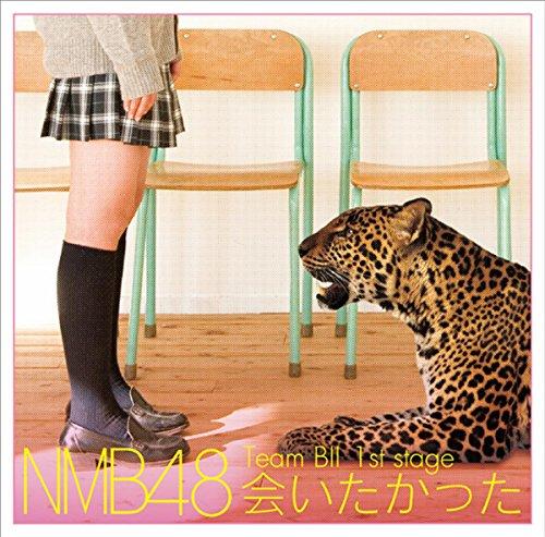 NMB48【母校へ帰れ!】歌詞の意味を考察!母校の記憶が人に与える影響って?思い出した大事なこととはの画像