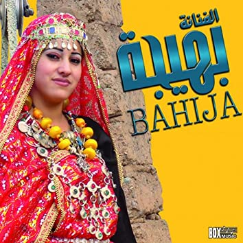 El khatme
