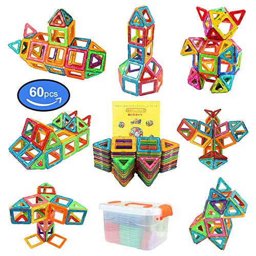 FlyCreat マグネットブロック 60ピース 磁気おもちゃ 子供 女の子 男の子 お孫さん マグネットおもちゃ 磁石ブロック 想像力と創造力を育てるオモチャ 立体パズル ゲーム モデルDIY 磁石積み木 誕生日 入園 ギフト 出産祝い クリスマス プレゼント 贈り物 収納ケース付き