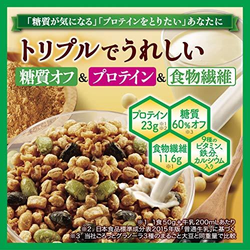 ごろっとグラノーラまるごと大豆糖質60%オフ360g×6袋