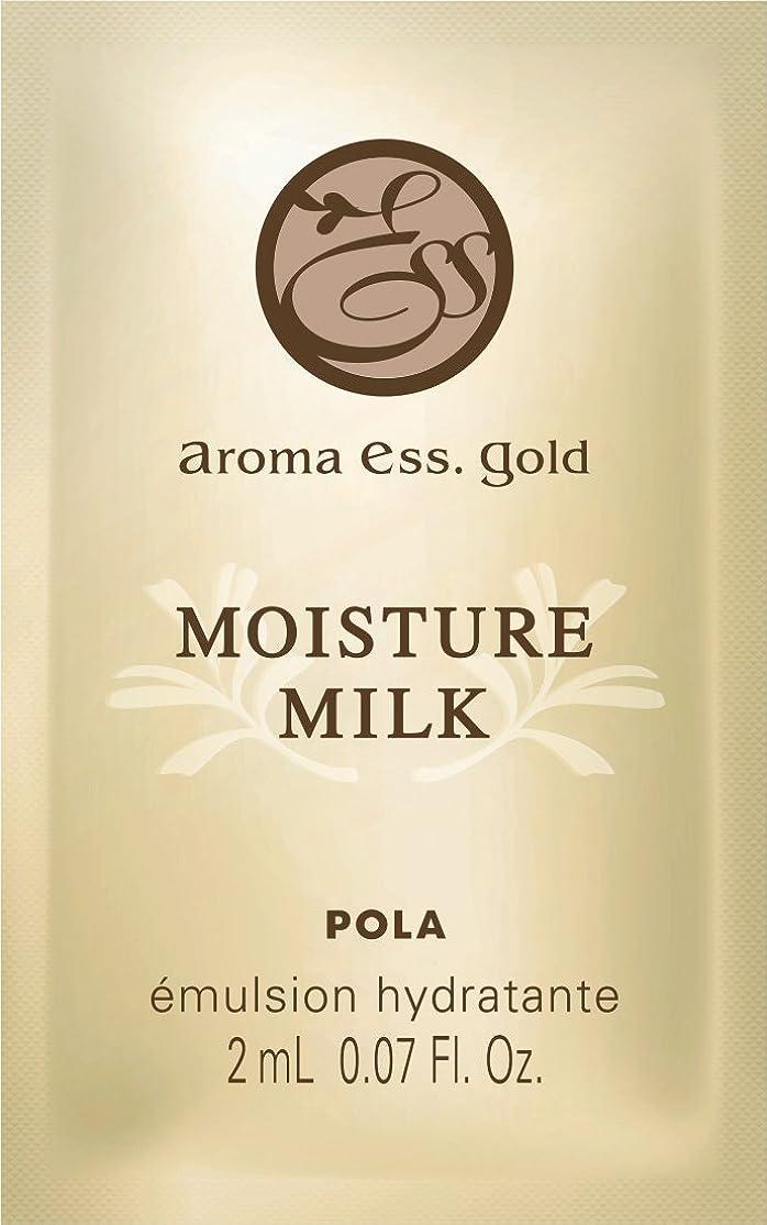 スポークスマン傷つきやすいショットPOLA アロマエッセゴールド モイスチャーミルク 乳液 個包装タイプ 2mL×100包