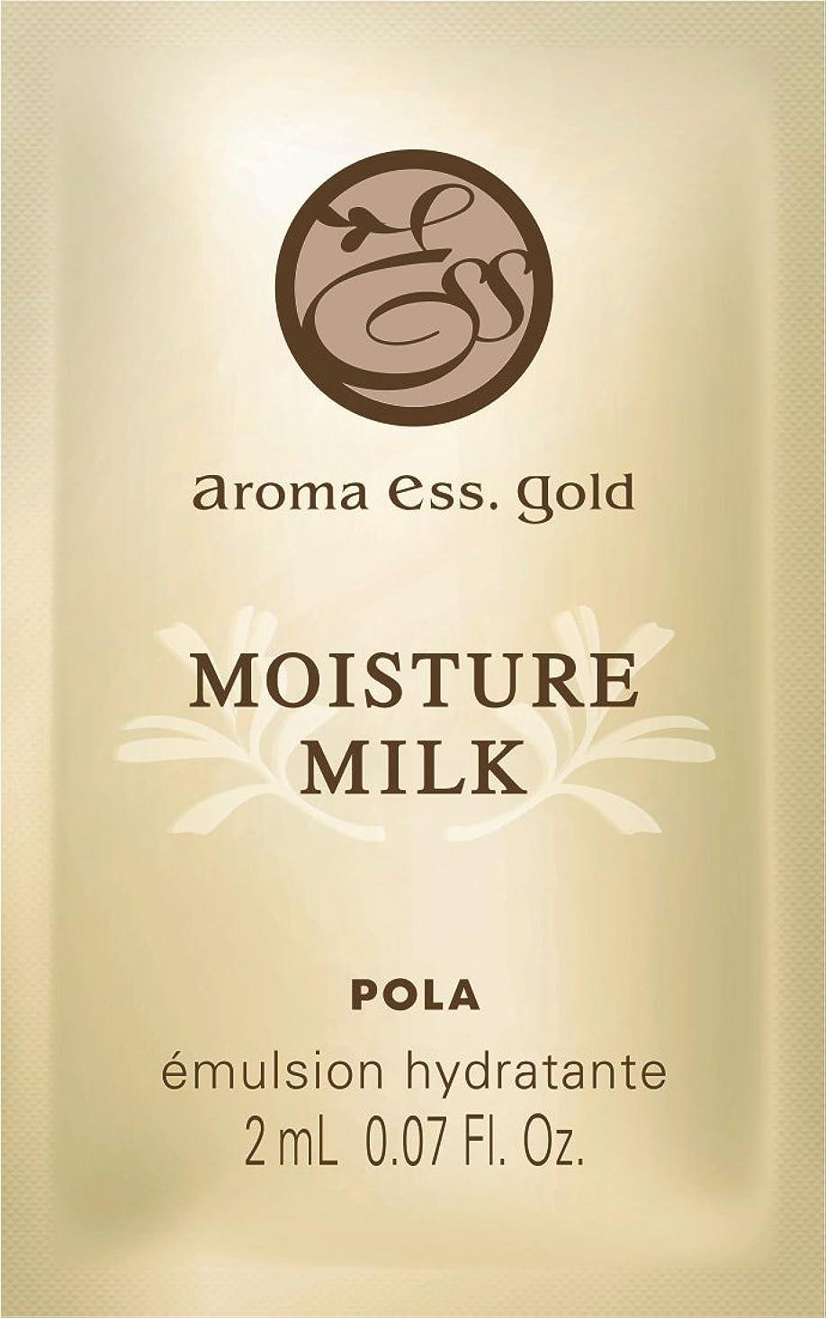シマウマ奴隷ランチョンPOLA アロマエッセゴールド モイスチャーミルク 乳液 個包装タイプ 2mL×100包