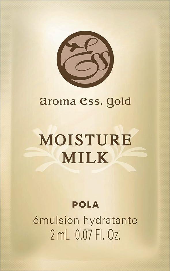 準備した繁栄するまともなPOLA アロマエッセゴールド モイスチャーミルク 乳液 個包装タイプ 2mL×100包
