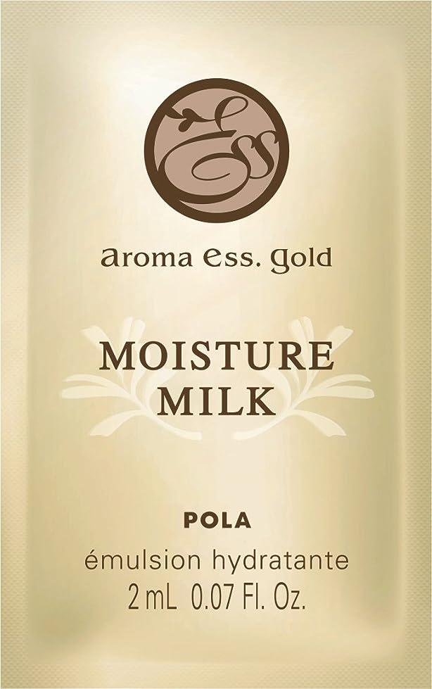 望まない羊の準備ができてPOLA アロマエッセゴールド モイスチャーミルク 乳液 個包装タイプ 2mL×100包