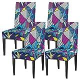 Juego de 4 fundas de silla para comedor, diseño de símbolo francés y elástico, fundas de silla lavables, protector de asiento extraíble para cocina, hotel, restaurante, fiesta ceremonia