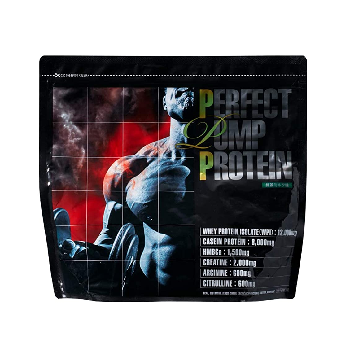 ポゴスティックジャンプ袋合理化PERFTCT PUMP PROTEIN パーフェクトパンププロテイン 1kg (抹茶ミルク, 1kg)