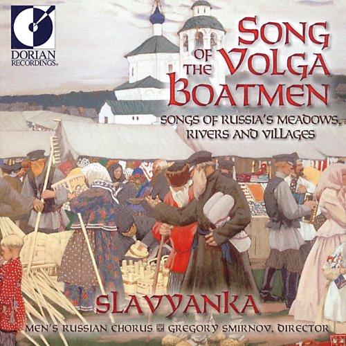 Borodino (The Battle of Borodino)