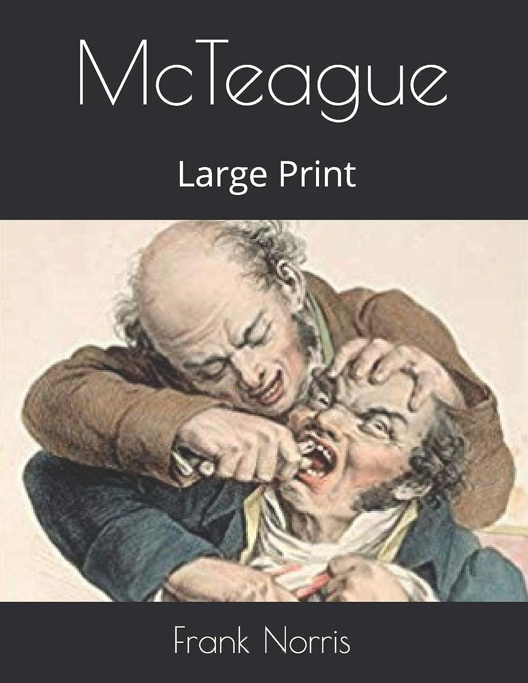 めったに段落ラオス人McTeague: Large Print