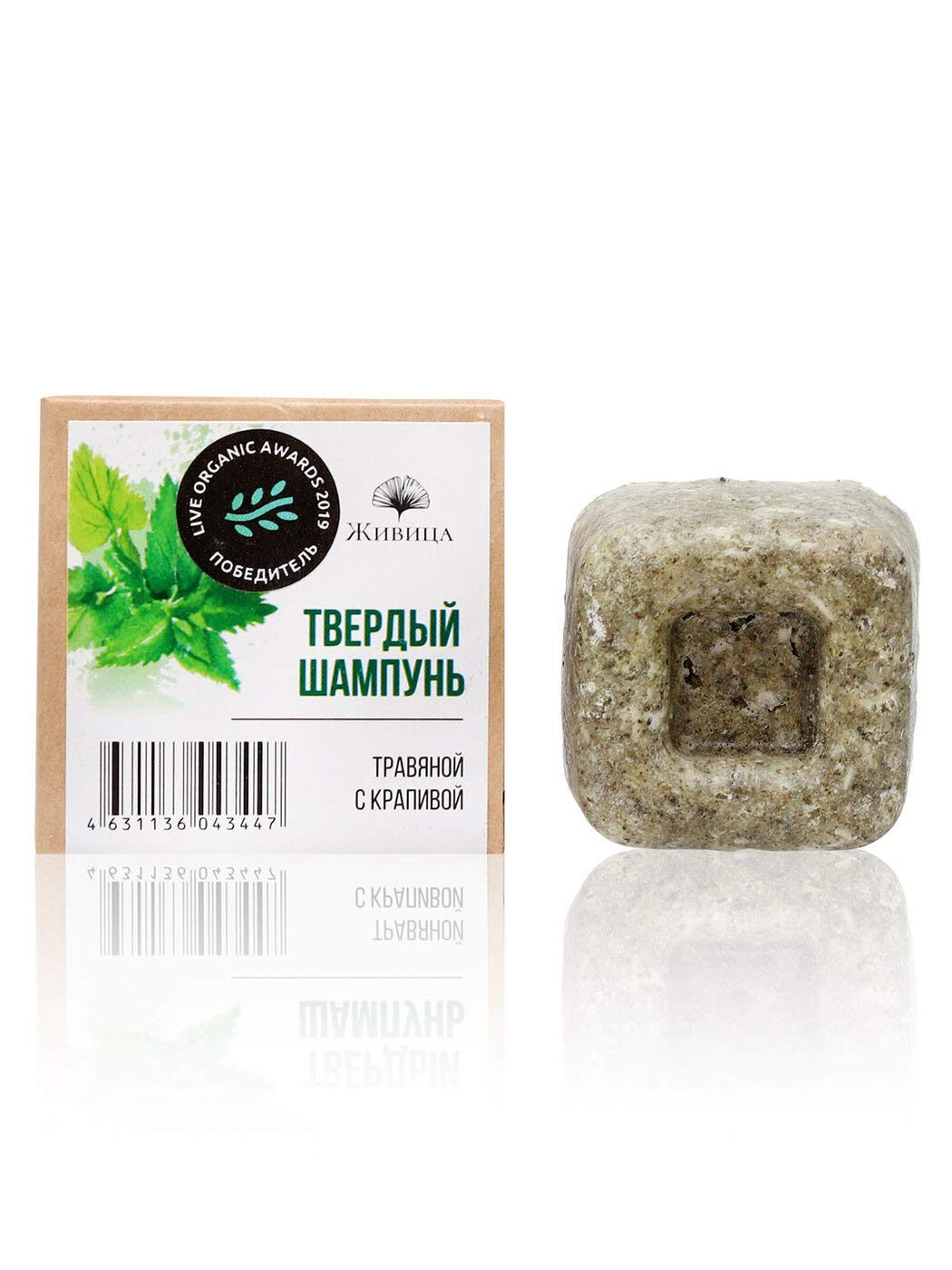 Zhivitsa Solid Shampoo Bar for Normal Max 82% OFF Oily Hair wit - online shopping Herbal and