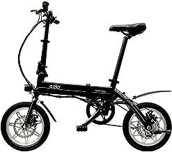 "eelo 1885 PRO 14"" Adults Folding Electric Bike - Easy to Store in Caravan, Motor Home, Boat, Car. Queen's Award Winner. 3 ..."