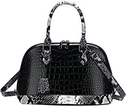 Danse Jupe Women Crocodile Print Shoulder Bag Patent Leather Handbag Fashion Crossbody Shell Bag
