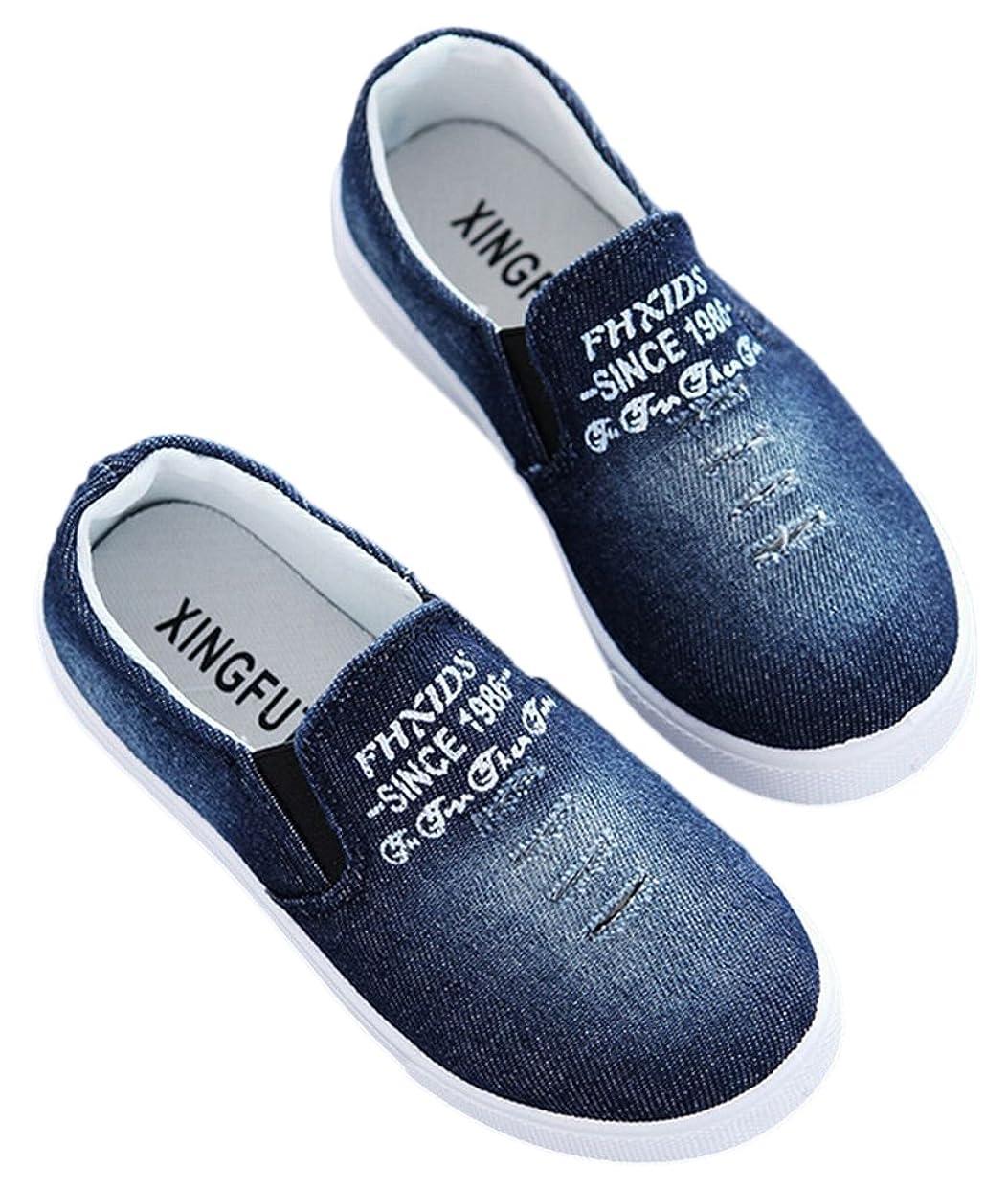 強いますとにかく達成可能Plus Nao(プラスナオ) 靴 シューズ くつ スニーカー スリッポン 子供 子ども キッズ ジュニア 男の子 女の子 ユニセックス カジュアル 紐な