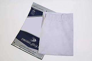 Drosh Men Underpants 6 Pieces White, Comfortable Cotton