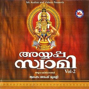 Ayyappa Swamy, Vol. 2