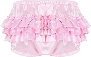 iixpin Mens Sissy Lingerie Shiny Satin Ruffled Tiered Skirted Panties Underwear Bloomer