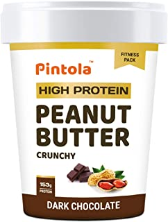 HIGH Protein Peanut Butter (Dark Chocolate) (Crunchy, 510g)