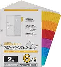 6 mountains 10 pairs LT4206F A4 laminated tab index 2 hole Maruman (japan import)