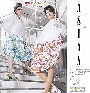 WAKO ASIAN アジアンプリントドレス №3050 3050-2(アジアンブルー) 115(前身丈)×97(後身丈)×72(袖丈)×52(首回リ)
