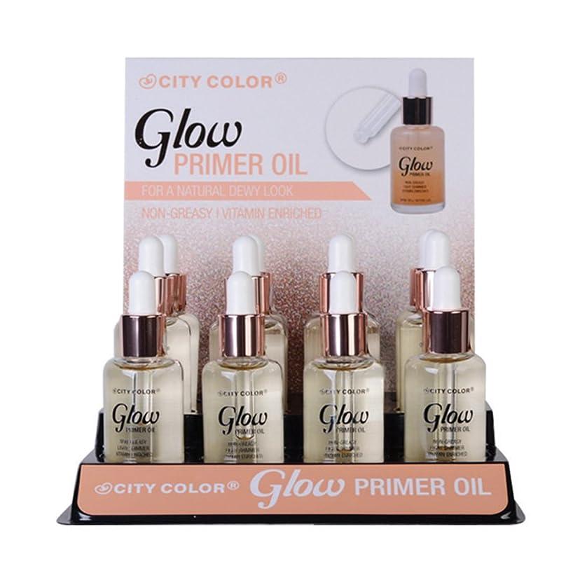 亡命弱まる値CITY COLOR Glow Primer Oil Display Set, 12 Pieces (並行輸入品)