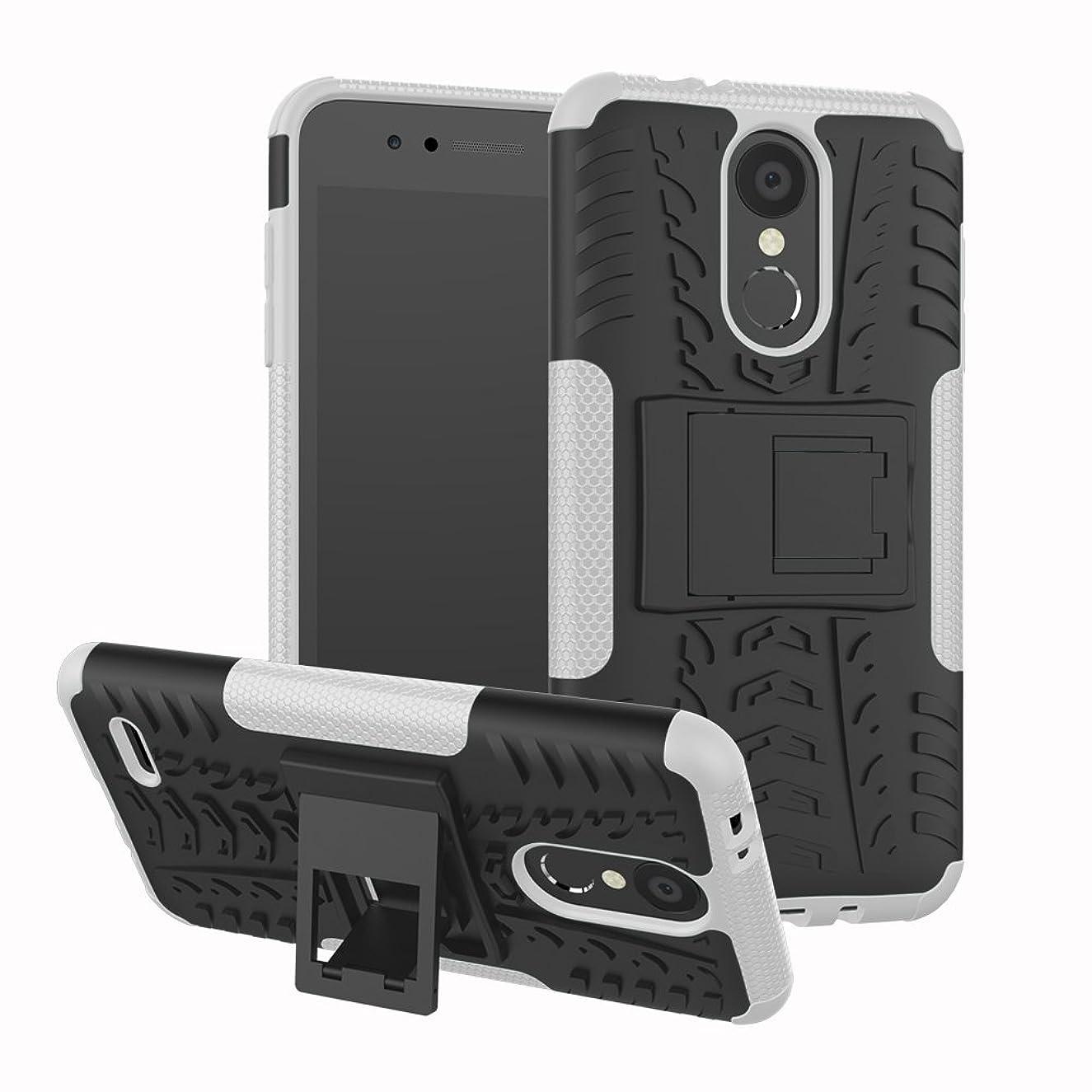 LG Aristo 2 Case, LG K8 (2018) Case, Dooge Dual Layer Slim Thin TPU+PC Bumper Heavy Duty High Impact Durable Rugged Anti-Slip Shock Absorption Protective Case for LG K8 2018