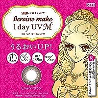 ヒロインメイク1dayUV M 10枚入 2箱セット 【カラー】ヒロインブラウン 【BC】8.7 【PWR】-6.00