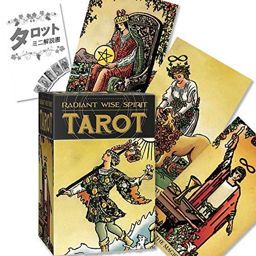 ラディアント ワイズ スピリット タロット -Radiant Wise Spirit Tarot-【タロットカード解説書付き】