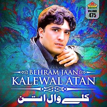 Kalewal Atan, Vol. 475