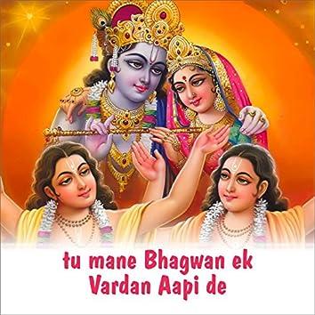 Tu Mane Bhagwan Ek Vardan Aapi De