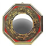 (イスイ)YISHUI邪気を跳ね返し拡散! 八卦羅盤 凹面鏡 凸面鏡 (金) 風水 グッズ 壁掛……