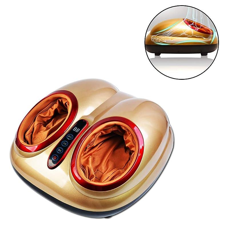 ドリンク周辺いたずらフットマッサージャー - 汎用性 - 4モード - リムーバブルファブリック - 足の痛みを和らげる