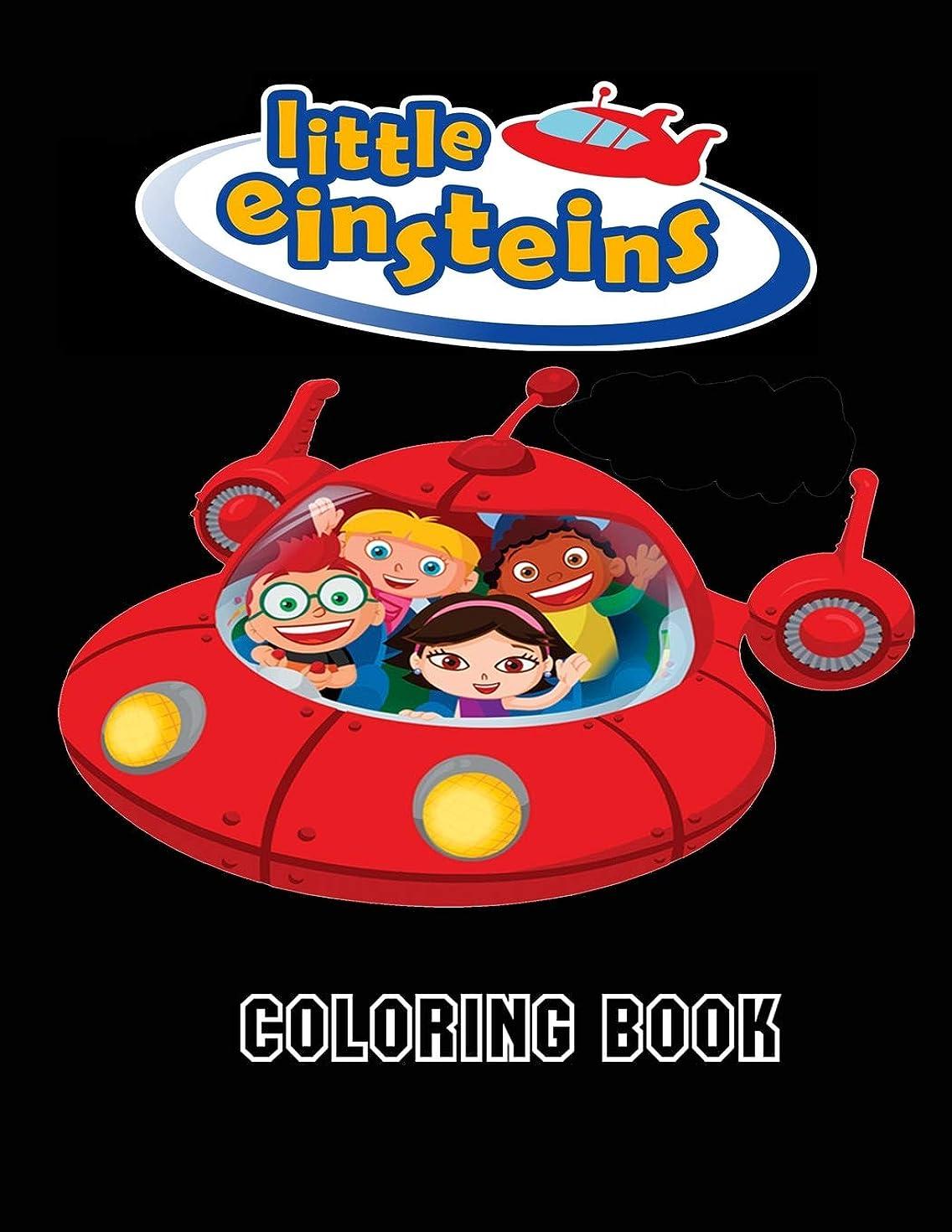 奨励酒紳士気取りの、きざなLittle Einsteins Coloring Book: Coloring Book for Kids and Adults, This Amazing Coloring Book Will Make Your Kids Happier and Give Them Joy