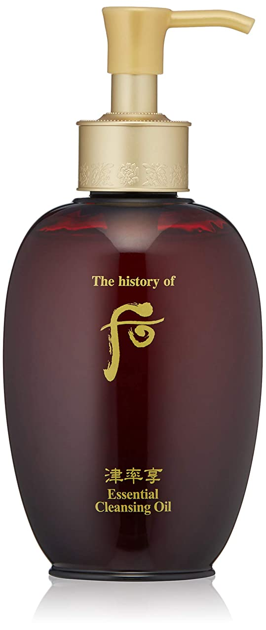 利点奪う頭痛Whoo (The History Of Whoo) - Jinyulhyang Essential Cleansing Oil - 200ml/6.76oz