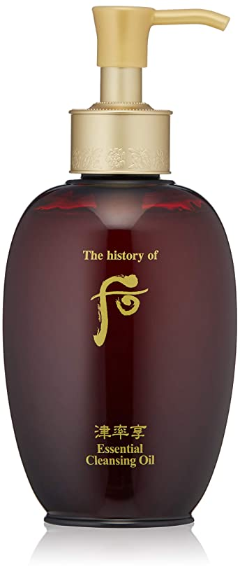 再撮り貢献蒸留Whoo (The History Of Whoo) - Jinyulhyang Essential Cleansing Oil - 200ml/6.76oz
