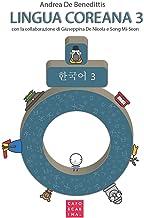 Permalink to Lingua coreana: 3 PDF