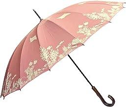 レディース 雨傘 長傘 手開き 16本骨 珊瑚の海をタイ・エイ・いわしの大群が泳ぐアクア柄手開き雨傘