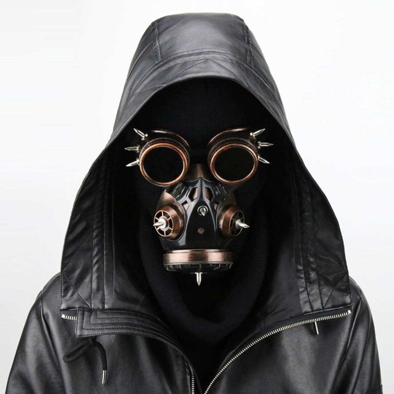 Haxibkena Biohazard Ssquadrapunk, Maschera Antigas con Punte, Maschera da Scheletro, Guerriero della Morte, Maschera per Cosplay, Costume di Htuttioween Ottone
