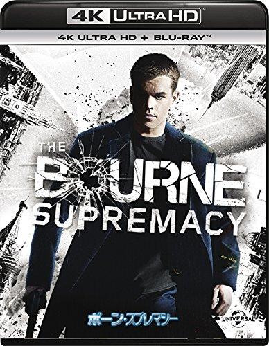 ボーン・スプレマシー (4K ULTRA HD + Blu-rayセット) [4K ULTRA HD + Blu-ray]