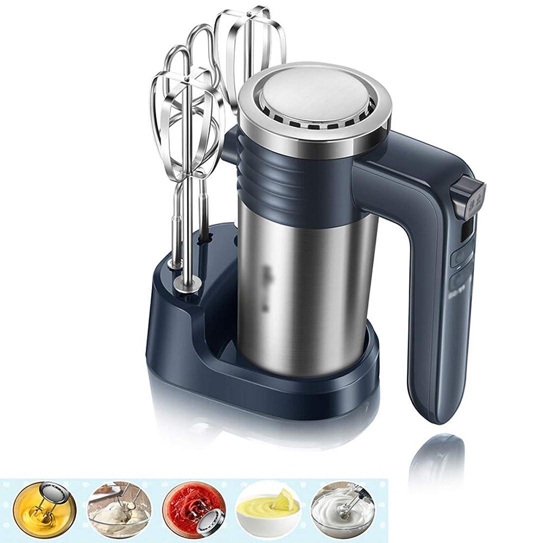 安らぎ冷ややかな九フォーバーの設定 - 家庭使用クリームと麺を焼く9高速スピード調整用電気ハンドヘルド攪拌機、卵ビーター