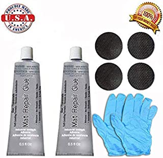 Galactic Xtreme Trampoline Mat Repair Kit - Repair Holes Tears - Two 4 Inch Round Patches & Glue Tube with 1 Nitrile Glove (Pack of 2)