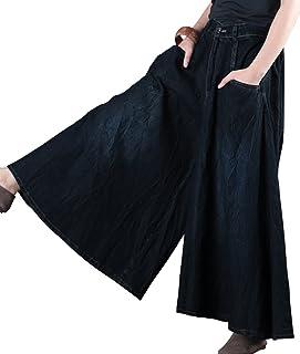 372a98c5e3 YESNO PD4 Women Denim Cropped Pants Casual Loose Jeans Low Crotch Elastic  Waist