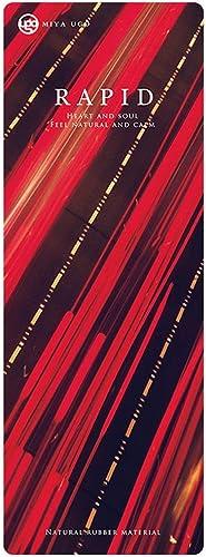 HBJP Tapis de Yoga Professionnel Tapis de Caoutchouc Naturel Double Tapis de Sport antidérapant élargi Long Tapis de Fitness Tapis de Yoga (Couleur   A)