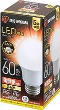 アイリスオーヤマ LED電球 口金直径26mm 広配光 60W形相当 電球色 密閉器具対応 LDA7L-G-6T6