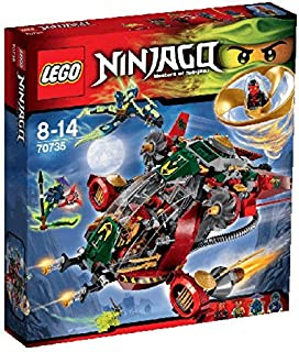 Best lego ninjago sets 2015 Reviews