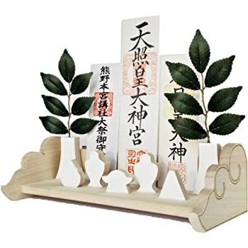 モダン神棚 雲形の神棚 壁掛け神棚 はじめての神棚セットNegai(ねがい) 賃貸 石膏ボード壁に配慮した 神棚KUMO-L30