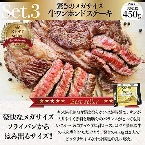 ステーキ福袋 総重量1.25kg 5種食べ比べ《*冷凍便》