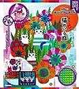 猫のいる庭: こすって塗るキラキラ「貼り絵」