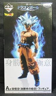 Ichibankuji Dragon Ball Saiyan A prize Goku Ultra Instinct migatte no gokui figure